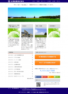 tsujihara2015_full